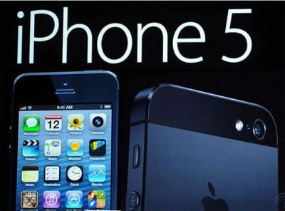 iPhone 5 Teranyar