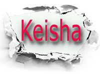 Name: keisha adalah nama yang diberikan pada bayi perempuan , yang