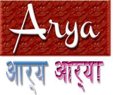 Nama Arya