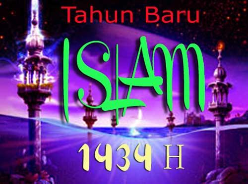 tahun-baru-islam.jpg (500×372)