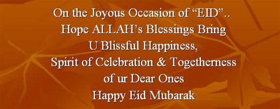 Ucapan Hari Idul Fitri Dalam Bahasa Inggris Namafb Com