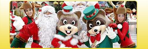 Persiapan Hari Raya Natal