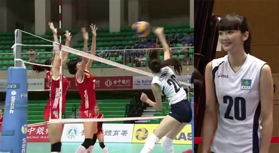 Video youtube sabina altynbekova sedang main voli