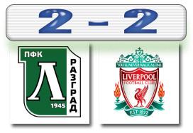 Skor Ludo vs Liverpool